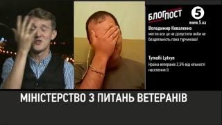 Золоте-4 під українським контролем |