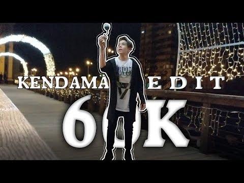 Kendama Edit #6 - 60k Subscribers special - XREMUS