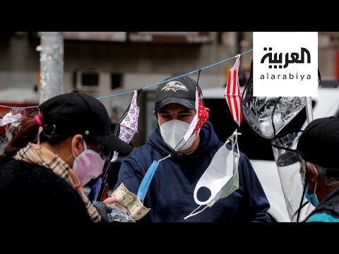 صباح العربية   أميركا بين الشغب وكورونا.. طبيب عربي يتحدث من هناك