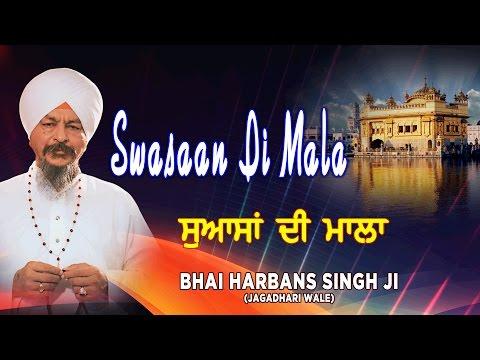 SWASAAN DI MALA - BHAI HARBANS SINGH JI || PUNJABI DEVOTIONAL || AUDIO JUKEBOX ||