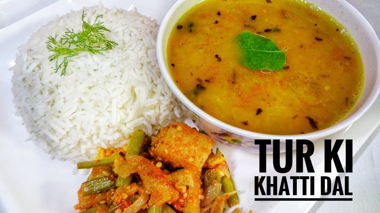 Tur ki khatti dal andhra special recipe by ayesha tur ki khatti dal andhra special recipe by ayesha ayeshasworld786 blogspot with eng subs forumfinder Gallery