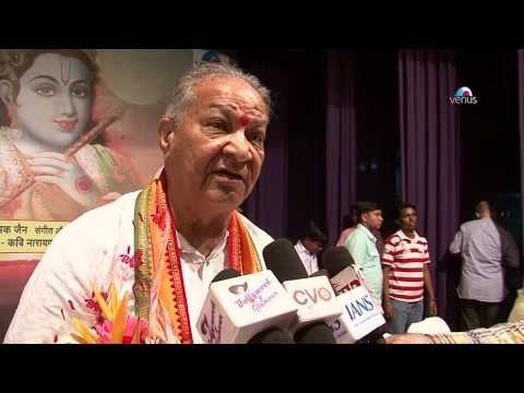 "Pandit Hariprasad Chaurasia interview at the Music Launch of Album ""Jai Shree Krishna"""
