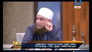 داعية سلفي: «عبد الحليم حافظ شهيد» (فيديو)