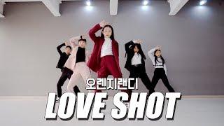 [KPop] 'EXO(엑소) - Love Shot(러브샷)' 안무 Dance Cover