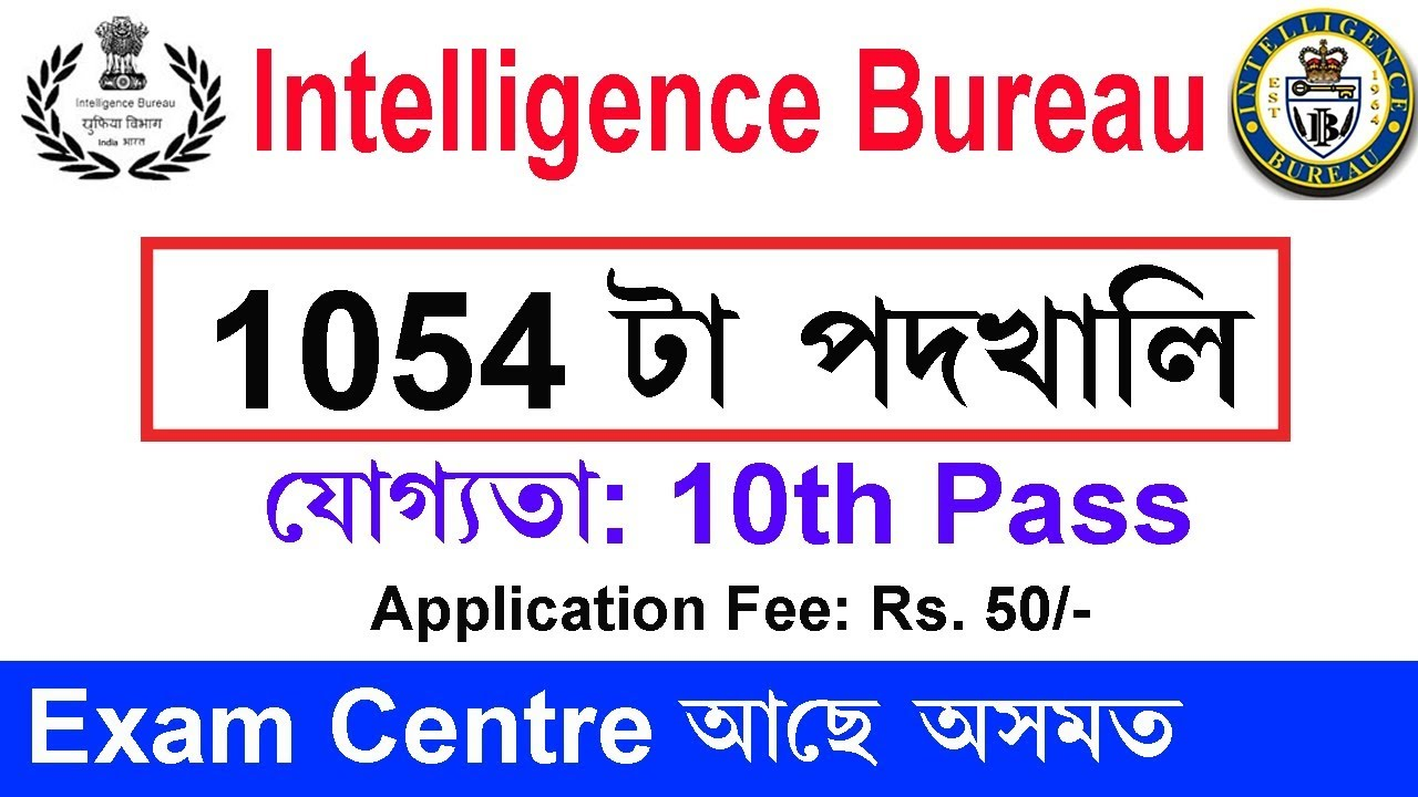 ib recruitment 2018 for 12th pass
