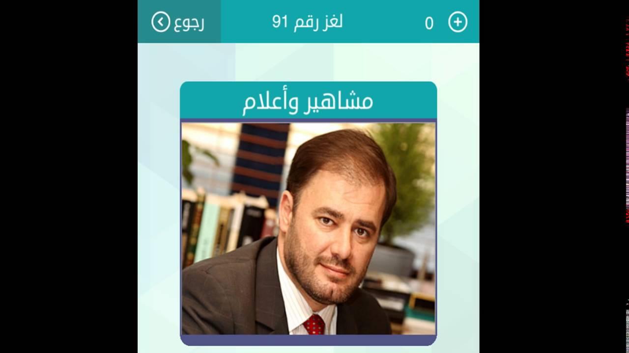 مشاهير واعلام من 4 حروف لعبة كلمات متقاطعة وصله