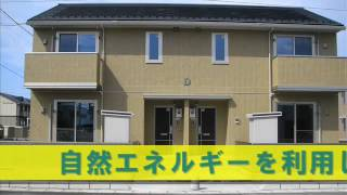 防犯配慮型賃貸住宅が鳥取県米子市皆生新田に堂々完成!
