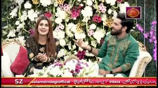 "Faysal Qureshi,Kubra Khan,Yasir Hussain,Aadi & Faizan  Playing ""Nai Bilkul Nai"""