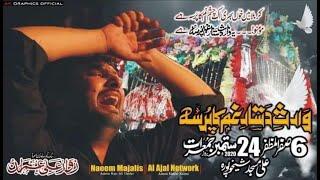Live Majlis aza 6 Safar 2020 shaikhupora city ( Bus Azadari Network )