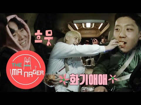 SEVENTEEN's Morning~ How's The Atmosphere In Each Of The Vans? [The Manager Ep 42]