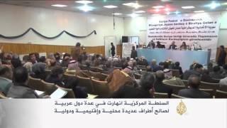 منتدى الجزيرة يتزامن مع واقع مؤلم بعدة بلدان عربية
