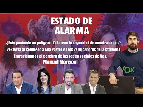 ALFONSO MERLOS, ALEXIA RIVAS y el programa completo del que todo el mundo habla por MARTA LÓPEZ