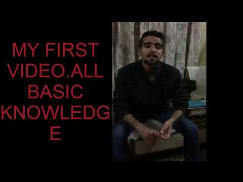 FIRST VIDEO | RE-UPLOAD | All Basic Knowledge about Merchant Navy