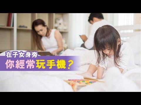 【腦專加教室vol.33】「親子共讀」提升專注力
