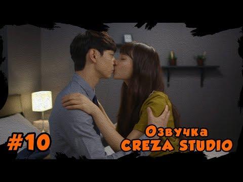 Серия 10 —  Ведьмина Любовь / Любовь Ведьмы [1080p]