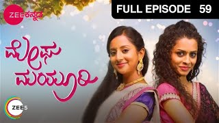 Megha Mayoori - Episode 59 - March 22, 2014