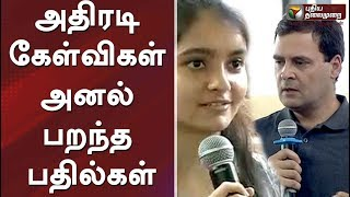 Rahul Gandhi Interacts With Students at Stella Maris Women's College, Chennai | Rahul Funny Speech