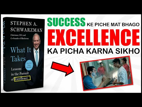 """""""WHAT IT TAKES"""" SUMMARY 