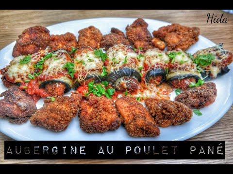aubergine-farcie-au-poulet-pané-|-ramadan-2019