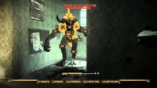 Лучшее оружие в Fallout 4. Легендарный Боевой Дробовик.