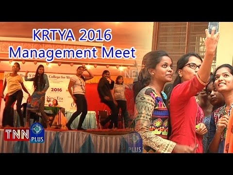 KRTYA 2016 Management Meet || TNN News Plus