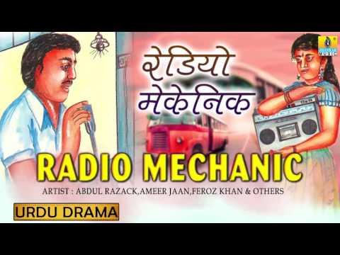 Urdu Drama I Radio Mechanic I Abdul Razack I Ameer Jaan I Feroz Khan