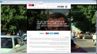 شكوى من فلسطينيين لتعذيبهما في قطاع غزة