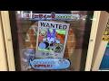 妖怪ウォッチウキウキペディアドリーム 4弾 スピーディーW からのお願い リボーン vs エンマ大王 あしゅら ジバニャン 妖怪ドリームルーレット Yo-Kai Watch ガシャ #25