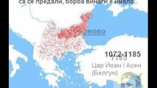 Анимирана Българска История, Animirana Bulgarska istoriq Bulgarian History Animation