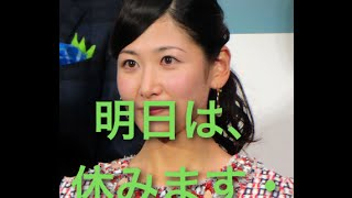 NHK、桑子真帆、ニュース7で福山雅治の結婚について本音ポロリ。