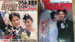 郷ひろみが松田聖子と結婚しなかった今では考えられない理由がとんでもない・・
