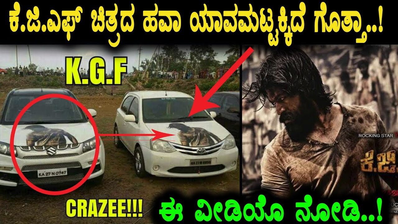 Yash Kgf Kannada Movie Craze Kgf Kannada Movie Rocking Star Yash