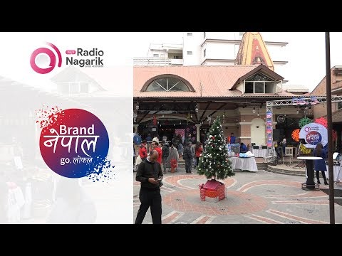 Brand Nepal - Go Local | Event Highlights | Local Brands | Game | Food & Fun