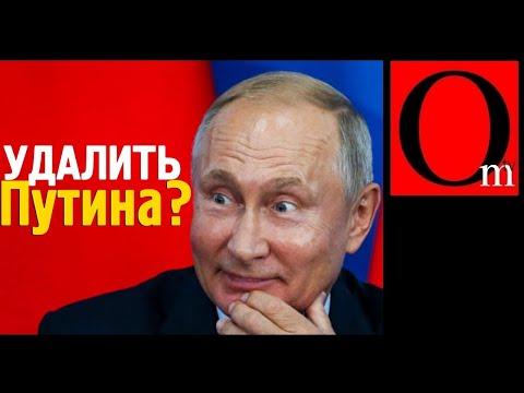 Роскомпозор приказал удалить обещания Путина