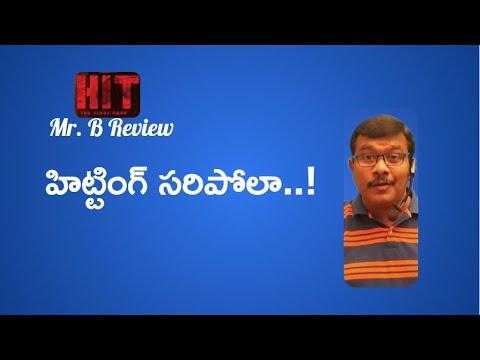 HIT Telugu Movie Review And Rating | Vishwaksen | Nani  | Ruhani Sharma | Mr. B