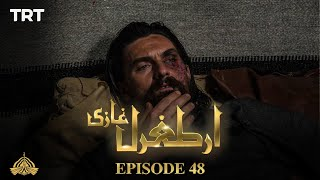 Ertugrul Ghazi Urdu | Episode 48 | Season 1