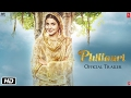 Phillauri | Official Trailer | Anushka Sharma | Diljit Dosanjh | Suraj Sharma | Anshai Lal video