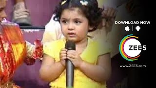 Little Pari's Cutest Dance | Dance Bangla Dance Junior | #ZeeBangla