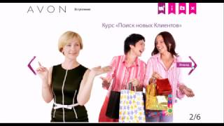 Finance 360 Заработок в интернете от 1000 рублей в день на поиске информации