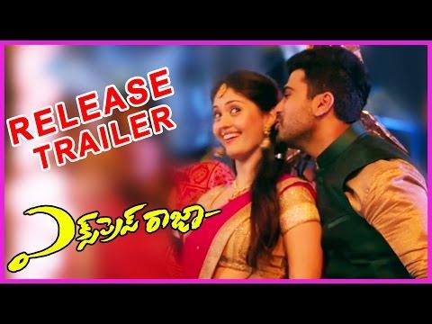 Express Raja Movie Latest Release Trailer    Colorful Chilaka Song Trailer - Sharwanand, Surabhi