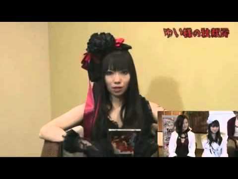 Interview Yui sama Famitsu LIVE 03 05 2014 PART1