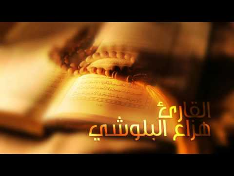 To relax, heal your heart, and feed your soul.... listen to this Quran recitation.