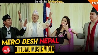 MERO DESH NEPAL - Tilak Basnet (Offical Video) | New Nepali National Song | Saptarangi Multimedia