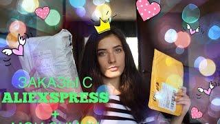 видео Хваст хлопковой сумкой с Aliexpress.com