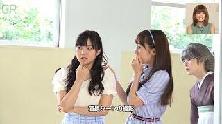 『GREEN ROOM』#11 MC:徳永千奈美、夏焼雅 ゲストMC:稲場愛香(カント...