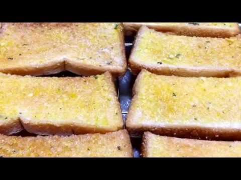 วิธีทำขนมปังเนยกระเทียมอบกรอบ