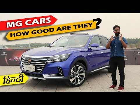 MG Motor Cars Tested – Quick Review | India Plans & Upcoming SUV Details