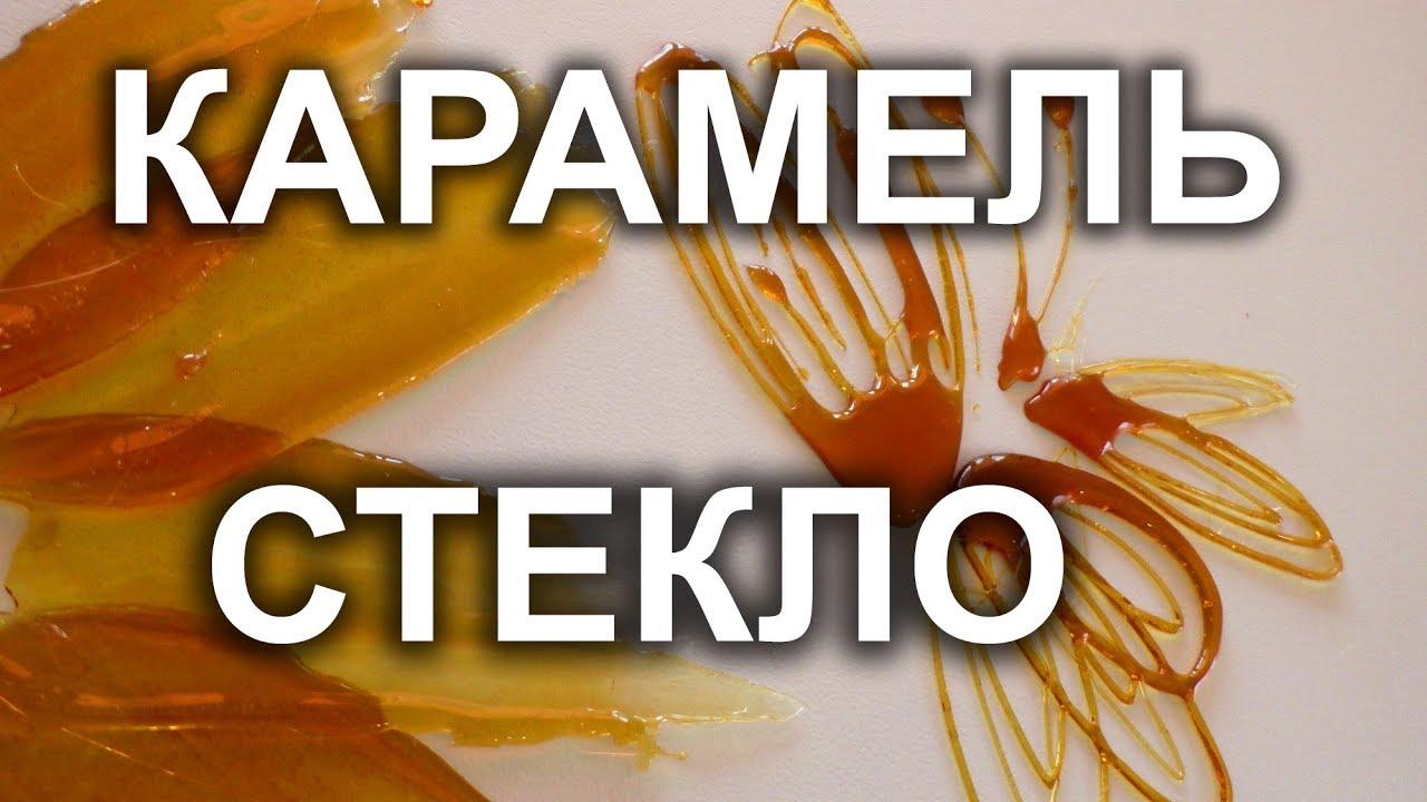 Путин поздравил Кочаряна с днем рождения. Разбираемся