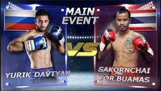 Video MAX MUAY THAI Ultimate Fights  I June 3rd, 2018 download MP3, 3GP, MP4, WEBM, AVI, FLV Juni 2018