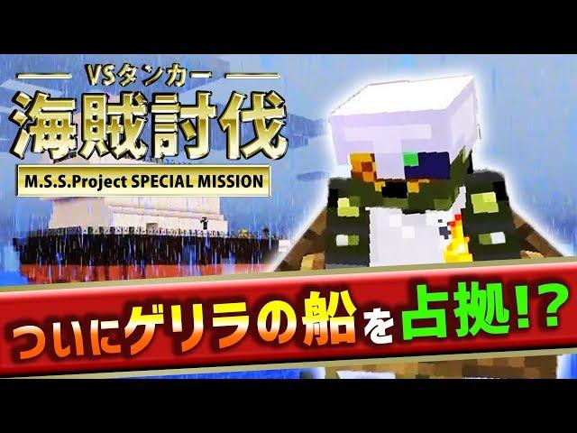 ???Minecraft???????????????????????????????!?????!??????4???Minecraft???????#31